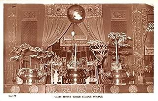 Snake Temple, Sungei Kluang Penang Malaysia Postcard