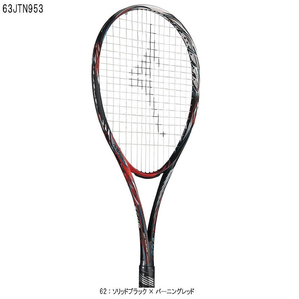 肉レルム植物のミズノ/MIZUNO スカッド01-R+サービスガット張り上げ 63JTN95362+DK003 軟式テニスラケット ソフトテニスラケット 前衛向き 2019年3月発売