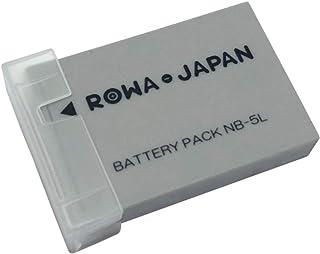 CANON キヤノン PowerShot S100 S110 の NB-5L 互換 バッテリー ロワジャパン