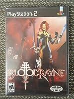 Bloodwayne 2 / Game