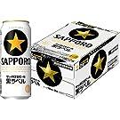 サッポロ 生ビール 黒ラベル [ 500ml×24本 ]