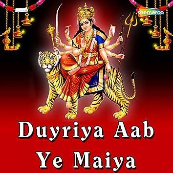 Duyriya Aab Ye Maiya