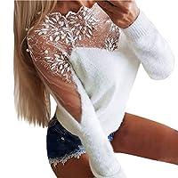 レディースの刺繡セーター秋冬ニットルーズカジュアルワイルドトップコート