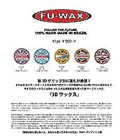 フー・ワックス/FU WAX (COOL)