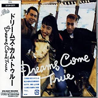 【Amazon.co.jp限定】ドリームズ・カム・トゥルー (オリジナルワッペン付)