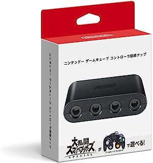 【任天堂純正品】ニンテンドー ゲームキューブ コントローラ接続タップ