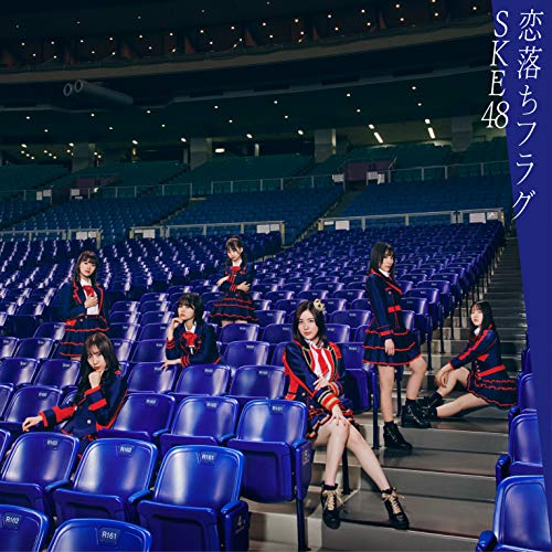 【Amazon.co.jp限定】恋落ちフラグ(CD+DVD)(Type-A)(初回生産限定盤)(Amazonオリジナル生写真(坂本真凛、熊崎晴香)付き)
