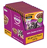 Complete and balanced nutrition Wet cat food recipe provides moisture and nourishment Gravy food format helps promote urinary tract health Helps provide cats with healthy eyesight Easy to eat and digest, can be given to baby cats as treat Tempting ar...