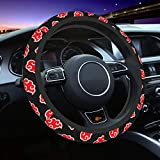 Kefeng Anime Universal Naruto Car Steering Wheel Covers Cute Cover Accessories Protective Case Anti-Slip Neoprene Fit Most Sedan, SUV One Size