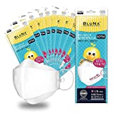 [20Packs] KIDS KF94 - Face Protective Mask for Kids [Adjustable] (White) [Made in Korea] [20 Individually Packaged] Premium KF94 Certified Face Safety White Dust Mask for Kids