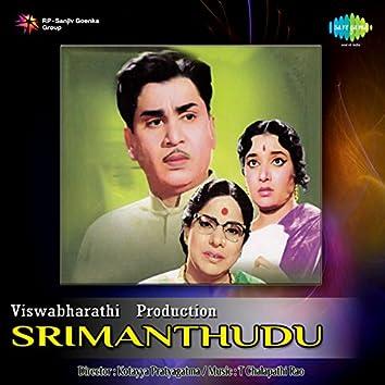 Srimanthudu (Original Motion Picture Soundtrack)
