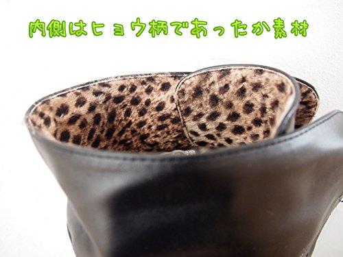 『Mille Ti Rana 編み上げ レースアップ 厚底 ロング ブーツ 黒 26 26.5 27 27.5 大きいサイズ 収納袋 2点セット 26cm』の7枚目の画像