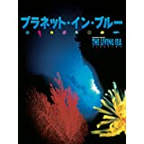 プラネット・イン・ブルー (字幕版) (4K UHD)