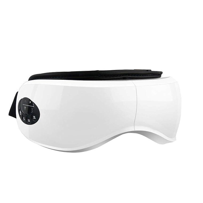 最終的にうねる証明方朝日スポーツ用品店 空気圧振動を伴う電気アイテンプルマッサージアイリラックス視力治療のための熱圧迫ストレス疲労