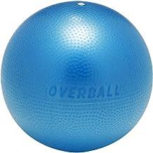 ギムニク(GYMNIC) 小さい バランスボール ソフトギムニク 表面凹凸有 ブルー 青 23cm 特製小冊子付