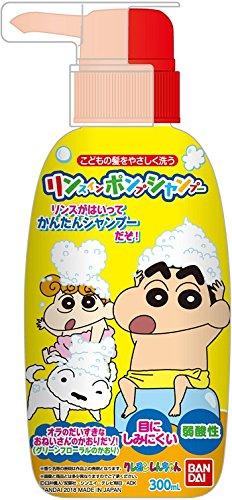 BANDAI Spoel-in-pomp shampoo Shin-Chan 300ml
