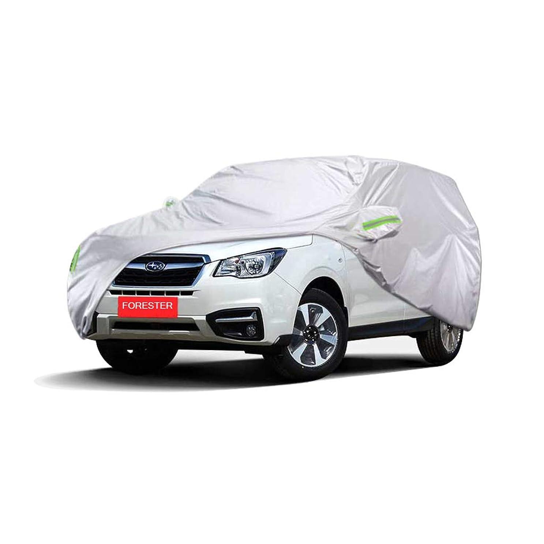 値下げショートカットユーザースバルフォレスタースペシャルカーカバーSUV厚いオックスフォード布日焼け止め防雨暖かいカバーカーカバー (サイズ さいず : 2017)