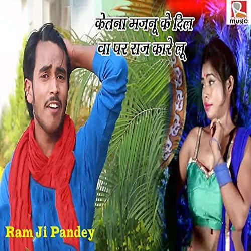 Ram Ji Pandey