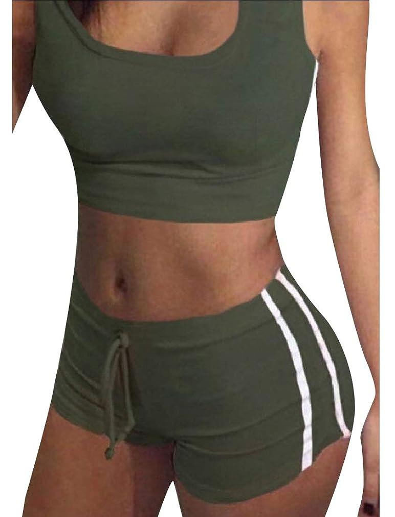 歌手マンハッタン非効率的なVITryst 女性スリムフィット高インパクトスポーツブラホットパンツアウトフィット