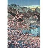 1000ピース 錦帯橋の春宵 61-297