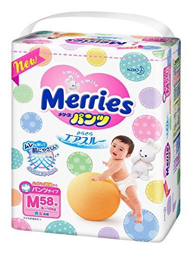 Japanische Windeln Merries PM 6-10kg // Japanese diapers nappies Merries PM 6-10kg // Японские подгузники-трусики Merries PM 6-10kg