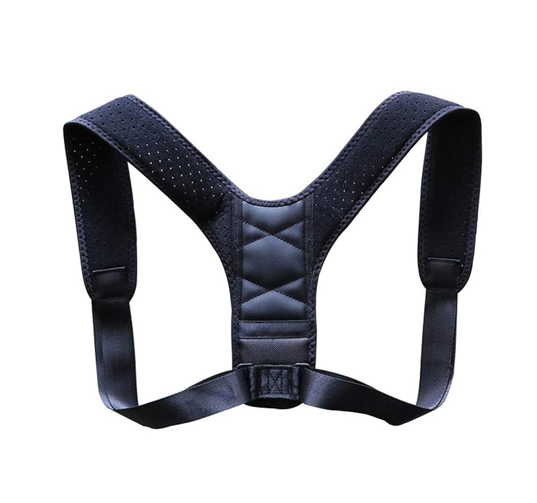 今まで贅沢蚊男性と女性の姿勢ブレース、快適な上部背中サポート鎖骨サポートにより、脊椎と肩の痛みを軽減,Foam