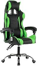 Cadeira gamer reclinável em 70° com ajuste lombar verde V704