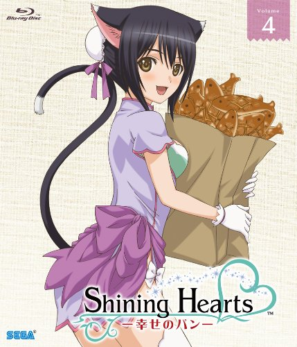 シャイニング・ハーツ~幸せのパン~Volume.4 [Blu-ray]