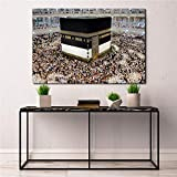 Islamische Moschee Mekka Heiliges Land Landschaft Wandkunst