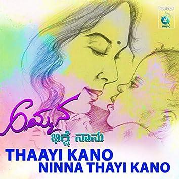 Thaayi Kano Ninna Thayi Kano