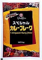 テーオー食品 スペシャルカレーフレーク 1kg