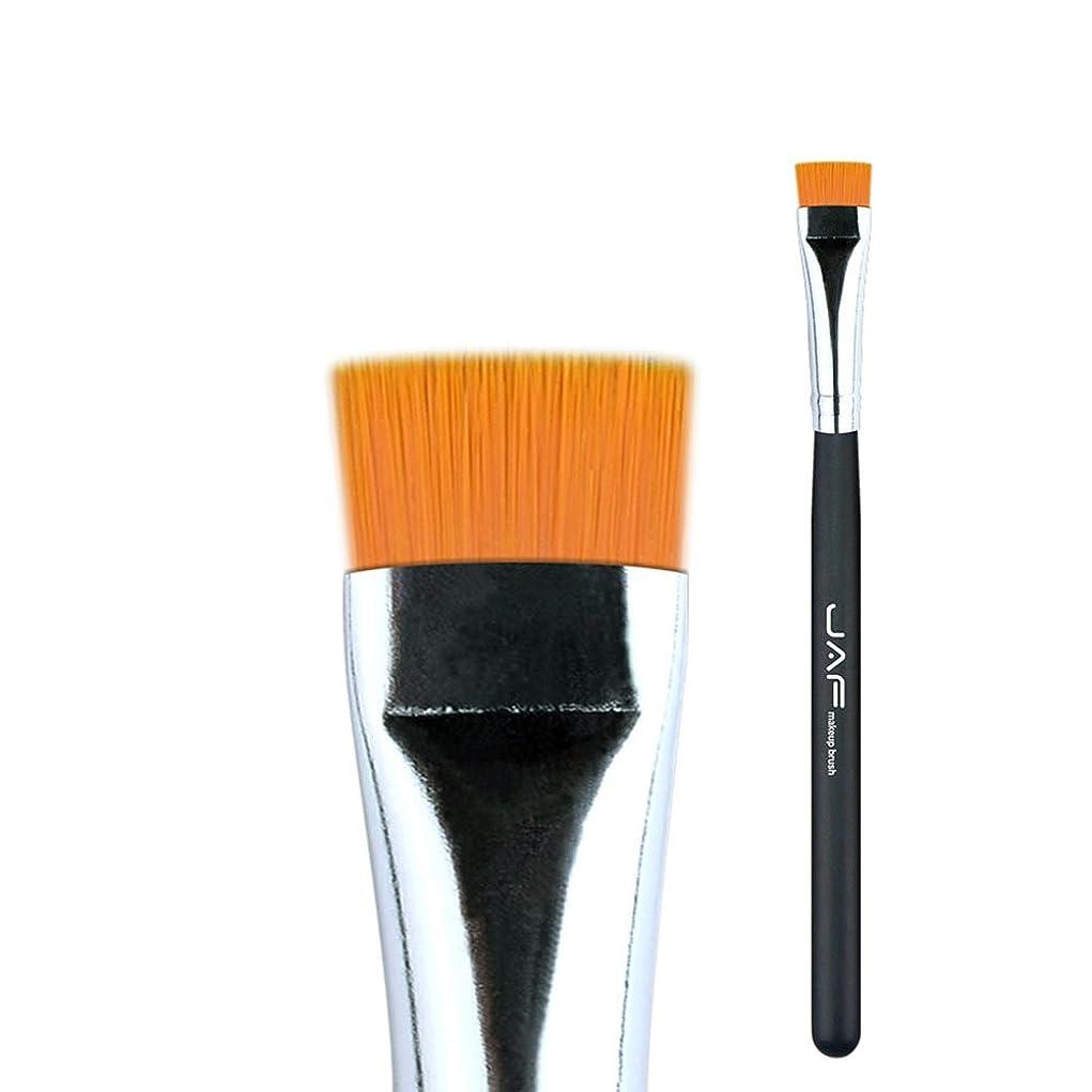 懐疑論批評九化粧筆 フラットイーブン アイライナーブラシ 柔らかい 合成毛 アイライナーメイクに適しています 07SHYE メイクアップ (Color : Black)