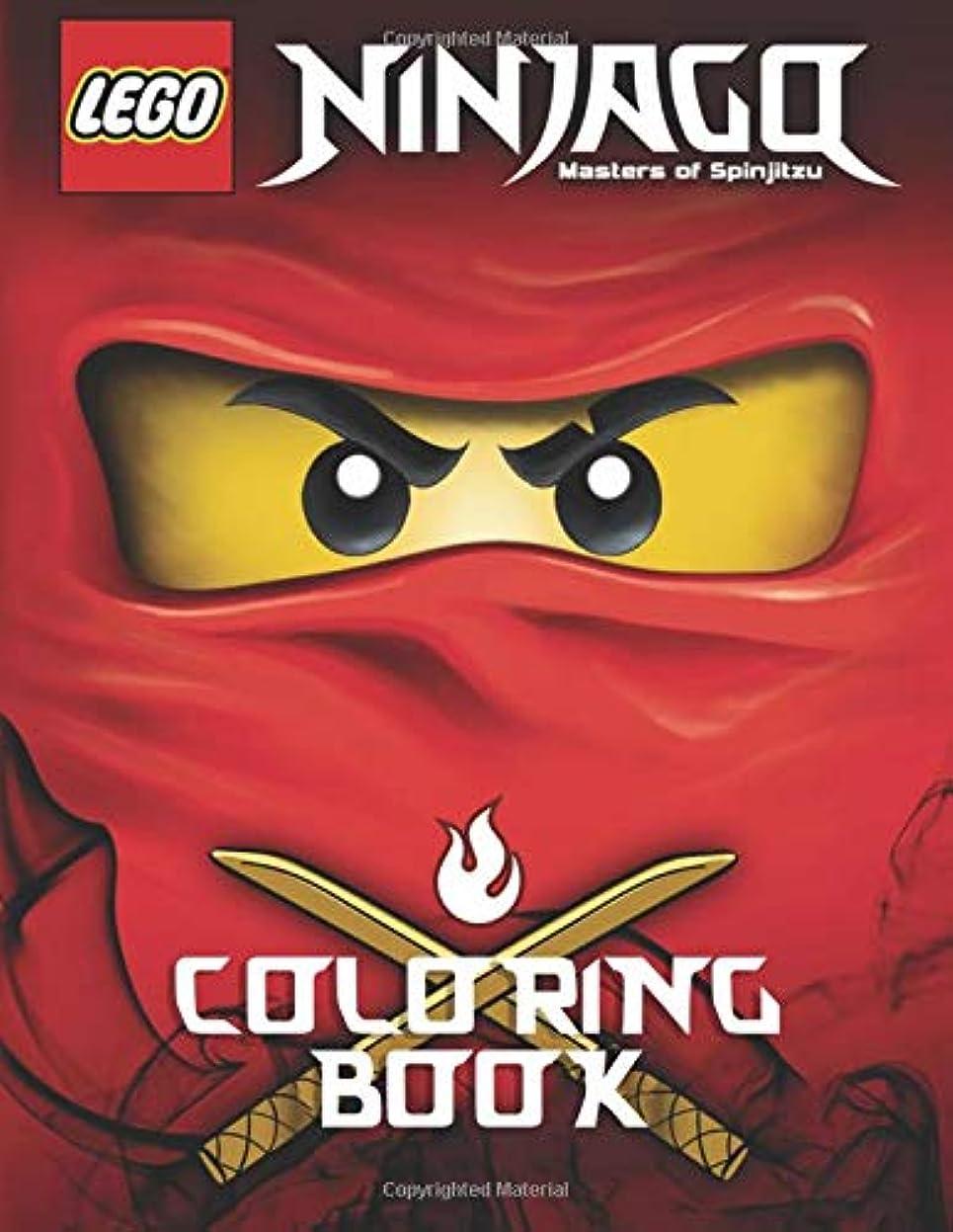 スマッシュ州持続的LEGO NINJAGO Coloring Book: Activity Book for Kids - 40 illustrations