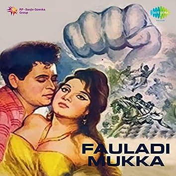 Fauladi Mukka (Original Motion Picture Soundtrack)