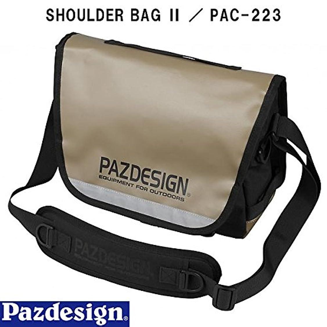 パキスタン人毎日数パズデザイン 渓流バッグ ショルダーバッグII PAC-223 グリーンカモ
