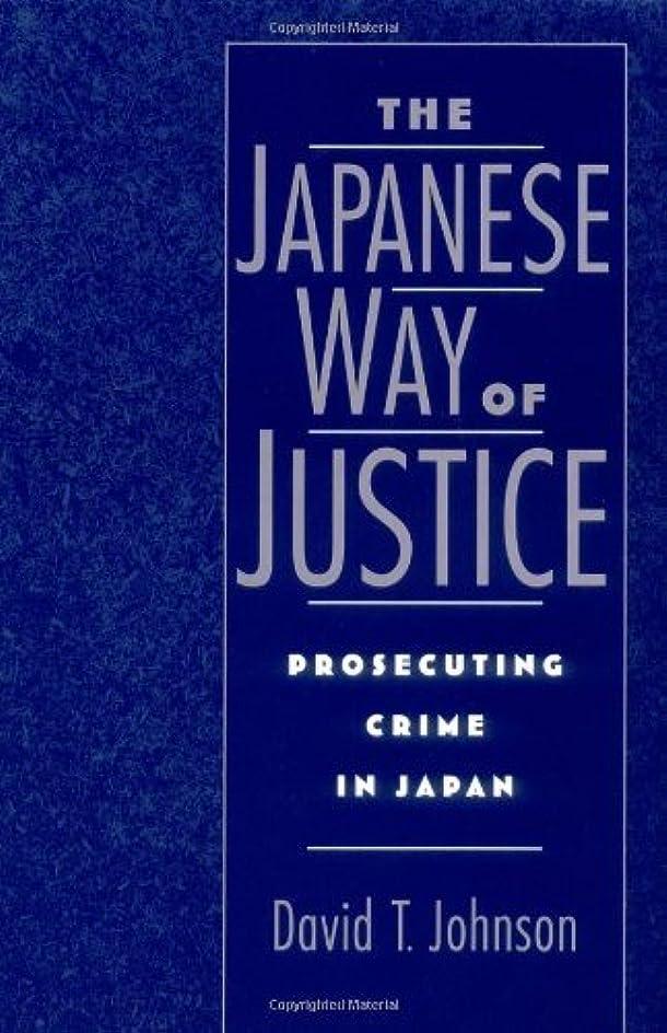 落とし穴層接ぎ木The Japanese Way of Justice: Prosecuting Crime in Japan (Studies on Law and Social Control Book 3) (English Edition)
