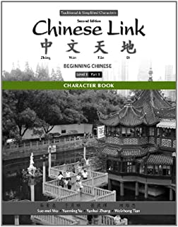 Character Book for Chinese Link: Beginning Chinese, Traditional & Simplified Character Versions, Level 1/Part 1