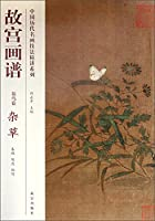 Chinese Painting of the Imperial Palace - Flowers and Birds: Weed
