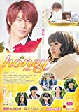 honey[DVD]