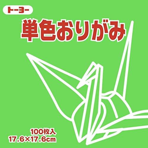 トーヨー 折り紙 片面おりがみ 単色 17.6cm角 きみどり 100枚入 065115