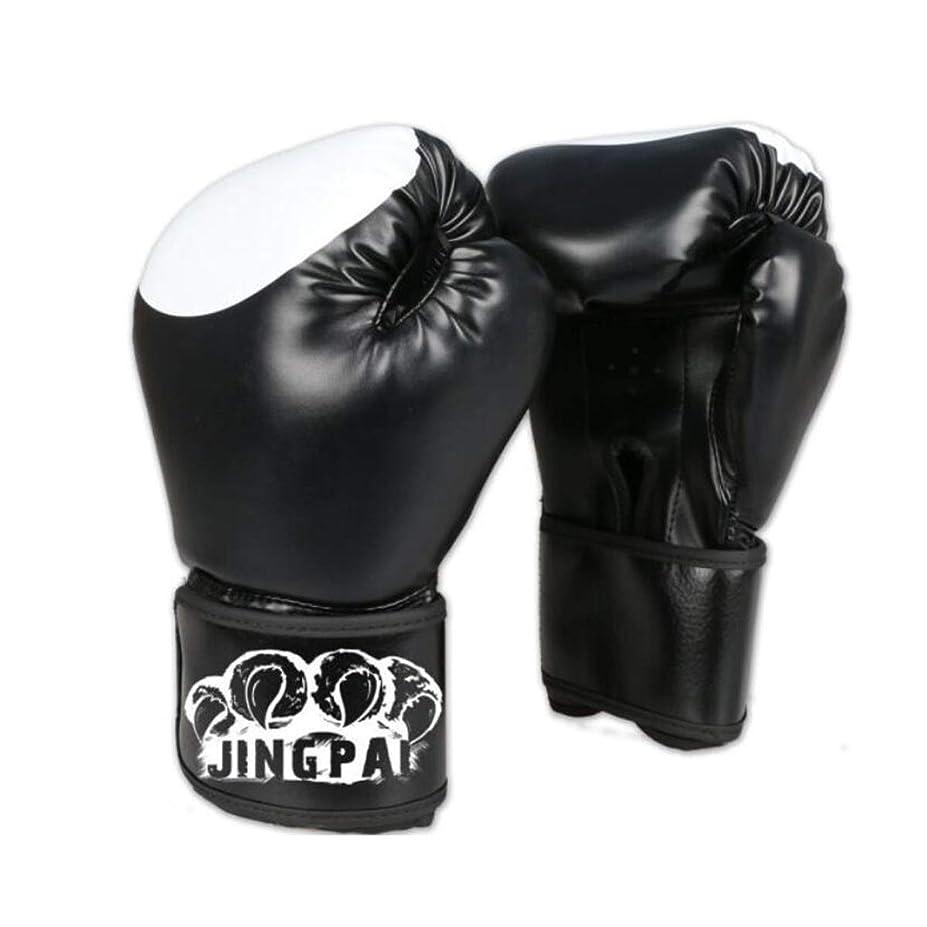 指標ディスパッチオークランドボクシンググローブ、格闘技バッシュグローブ、サンダグローブ、アダルトサンドバッグ、赤
