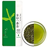 [2021 SHINCHA] Fukamushi Deep steamed green tea -200g/ 7oz Loose leaf [Value pack] -from Kakegawa Shizuoka Japan | Japanese Tea KIMIKURA