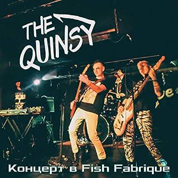 Концерт в Fish Fabrique