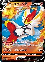 ポケモンカードゲーム PK-S1a-016 エースバーンV RR
