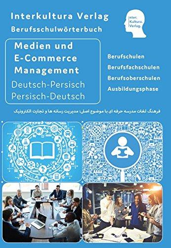 Interkultura Berufsschulwörterbuch für Medien- und E-Commerce Management: Deutsch-Persisch (Berufsschulwörterbuch / Deutsch-Persisch / Dari)