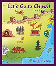 Best children's books about china Reviews