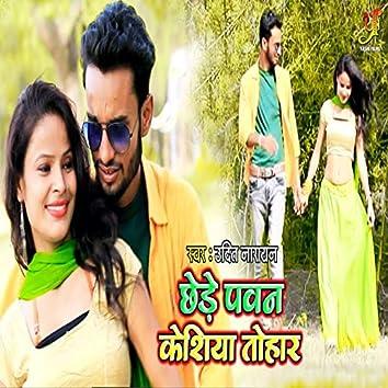 Chede Pawan Kesiya Tuhar - Single
