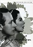 Pygmalion (The Criterion Collection)