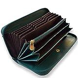 [アライン] カードの出し入れがしやすい 長財布 人気 の 緑 ファスナータイプ 大容量 見やすく 楽ちんな小銭入れ (グリーン)