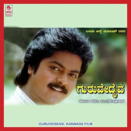 M/ S/ Viswanathan